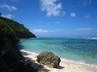 5 Beaches in Bali that are Suitable for Honeymoons, with Exotic and Romantic Views
