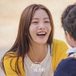 Rekomendasi 5 Drama Korea yang Akan Tayang Pada Bulan September